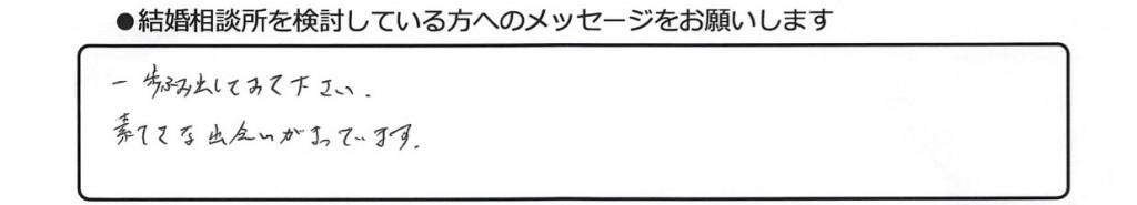 20161010_1