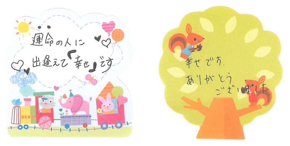 20160801_message2